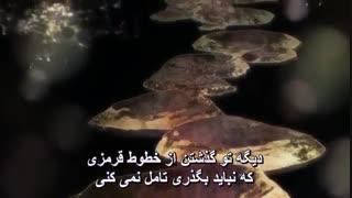 نوروگامی قسمت 2 فصل 1 (Noragami) با زیرنویس فارسی