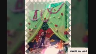 حاج سعید نقدعلیزاده. میلاد حضرت عباس۹۸