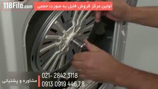 ساده ترین روش های تعمیر ماشین لباسشویی