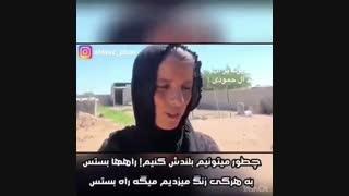 خوزستان را دریابیم..