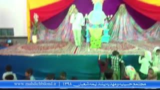 جشن نیمه شعبان-مجتمع حسینیه و مهدیه بیلند-1398