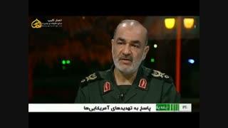 صحبت های سردار سلامی درباره تهدیدات آمریکا