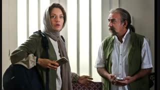 دانلود فیلم لس آنجلس تهران کامل