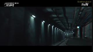 """قسمت سیزدهم """"13"""" سریال کره ای پسر روان سنج He is Psychometric با زیرنویس فارسی و بازی جین یونگ got7"""