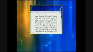 ترضی علمای وهابی بر یزید پلید