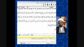 اعتراف شبکه کلمه مبنی بر اینکه اصول دین لازم نیست فقط از قرآن ثابت شود