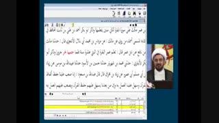 سند قرآن وهابیت 100% ضعیفه