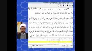 فضیلت ساختگی و جعلی ابوبکر و عمر در کتب اهل سنت
