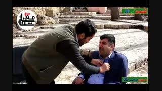 تیزر قسمت اول-ابراهیم جعفری-فرماندار اسبق کهگیلویه