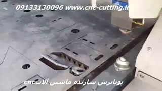 برش لیزری و دستگاه برش لیزری پویابرش