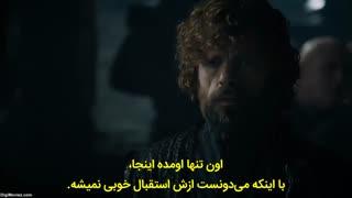 دانلود قسمت دوم  از فصل هشتم (آخر) سریال بازی تاج و تخت Game Of Thrones S08E02 با زیرنویس فارسی چسبیده