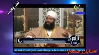 نفی ایمان ابوطالب!؟