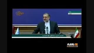 توضیحات سخنگوی قوه قضاییه درباره پرونده نسرین ستوده