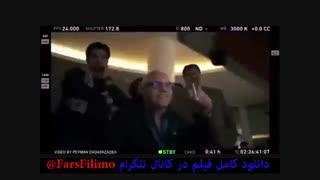 دانلود قسمت اول سریال هیولا