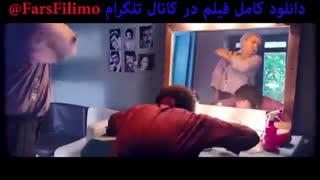 دانلود رایگان فیلم کمدی فانتزی لس آنجلس تهران