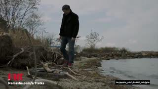 معرفی فیلم دور از ساحل