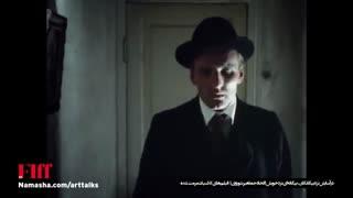معرفی فیلم در آسایش نزد بیگانگان، بیگانهای نزد خویش