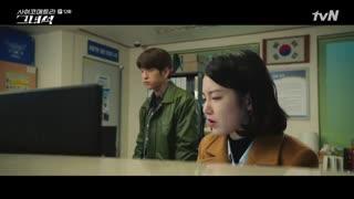 قسمت دوازدهم سریال کره ای پسر روان سنج He is Psychometric 2019 - با زیرنویس چسبیده - با بازی جین یونگ عضو Got7