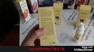 بهترین کرم زیبایی پوست|درمان لک|09190678478|جلوگیری از پیری و افتادگی شلی پوست