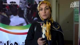 نظر شرکت کنندگان سمینار بینظیر نمره 20