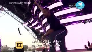 اخبار هنرمندان (Entertainment Tonight) با زیرنویس فارسی - 16