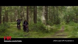 معرفی فیلم بیستوپنج کیلومتر بر ساعت
