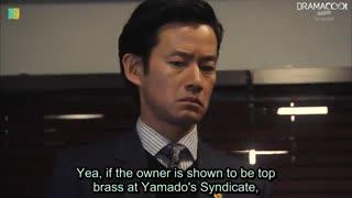 قسمت 3 از سریال ژاپنی همکار خوب Good Partner 2016