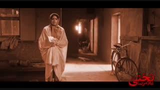 آخرین تیزر فیلم غلامرضا تختی