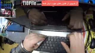 لپ تاپ فروشی