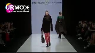 خرید کیف دخترانه فانتزی| فروشگاه اینترنتی کیف