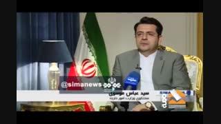 موسوی: آمریکا مانع رسیدن کمک های جهانی به هلال احمر می شود