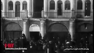 معرفی فیلم بهارستان، خانه ملت