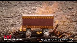 معرفی فیلم قبرهای بی نام و نشان