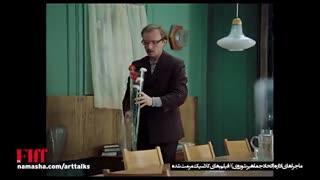 معرفی فیلم ماجراهای اداره