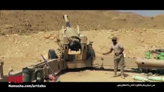 معرفی فیلم یمن: نبردی بیفرجام