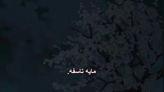 نوروگامی قسمت 4 فصل 2(Noragami) با زیرنویس فارسی