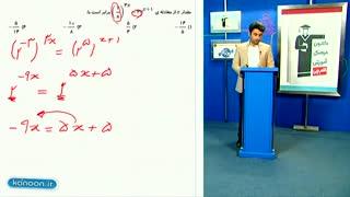 ریاضی دوازدهم انسانی تدریس جامع تابع نمایی ازعلی هاشمی