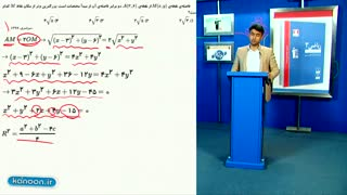 تدریس کامل دایره در ریاضی دوازدهم تجربی ازعلی هاشمی