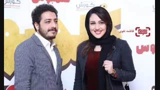 دانلود فیلم ایرانی کلمبوس | فیلم سینمایی کلمبوس | دانلود سینمایی کلمبوس | فیلم سینمایی کلمبوس | سینمایی کلمبوس