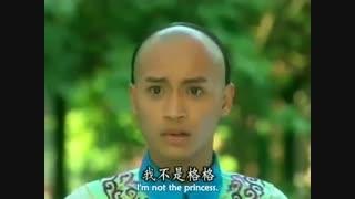 دانلود سریال چینی شاهزاده خانم مروارید - 1998 Princess Pearl