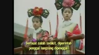 دانلود سریال چینی شاهزاده خانم مروارید 2 - Princess Pearl II