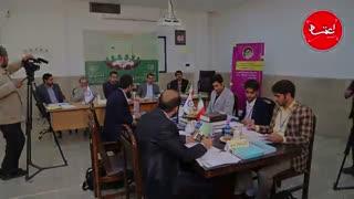 اولین دوره رقابت علمی شبیهسازی شورای نگهبان