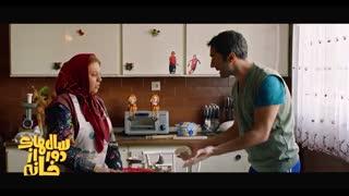 دانلود حلال و قانونی سریال ایرانی سالهای دور از خانه قسمت 2