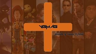 وی جی مگ پلاس 28