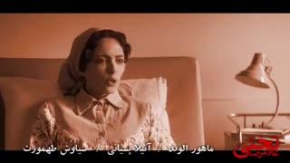 هفتمین تیزر فیلم غلامرضا تختی +دانلود کامل