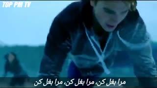 آهنگ نهنگ آبی- با زیر نویس فارسی