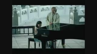 ریچارد کلایدرمن- Poetic sonatina