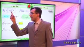 ریاضی دهم - فصل 4 -  سوالات دوره ای 6