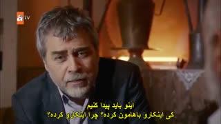 فیلم هرجایی قسمت 3سریال Hercai همراه با زیرنویس فارسی