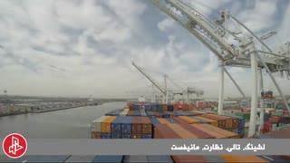 شرکت کشتیرانی دروازه طلایی ایرانیان